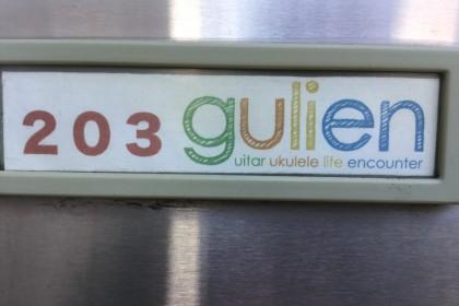 gulienの日常142。