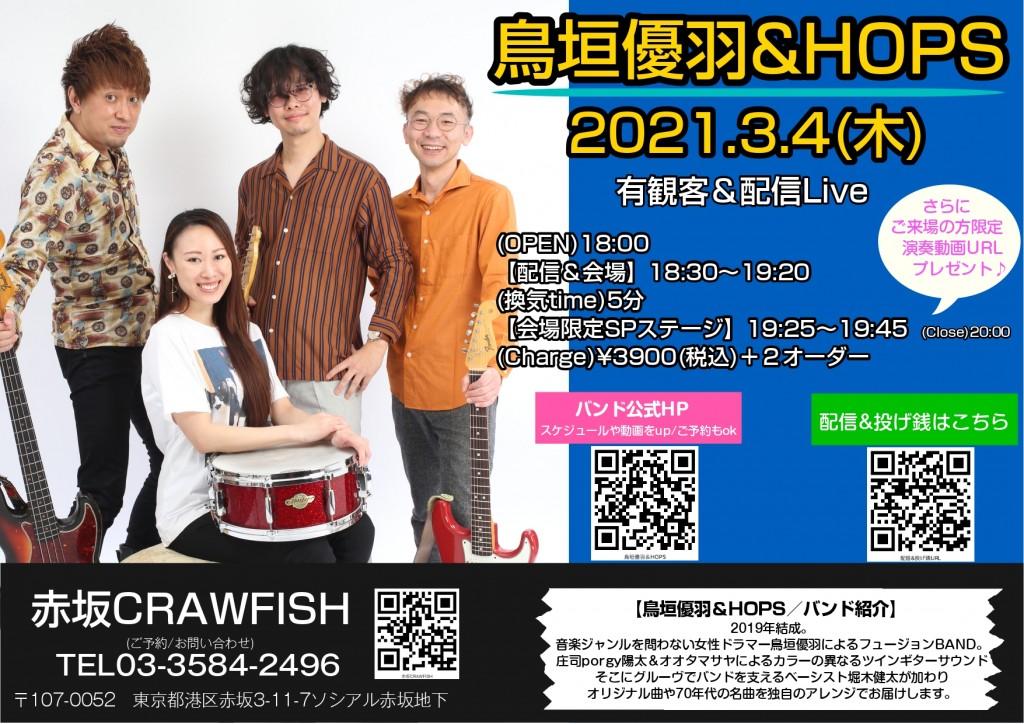 89FDC695-99F3-44A1-8D43-7546DF5AF1E8